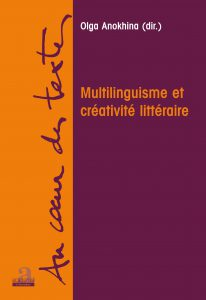 couverture-multilinguisme-2012-206x300.jpg