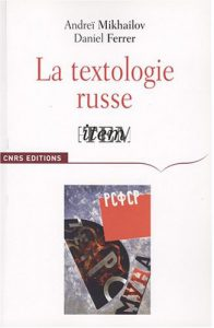 La textologie russe