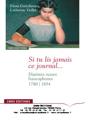 Si tu lis jamais ce journal…Diaristes russes francophones 1780-1854. Elena Gretchanaia et Catherine Viollet