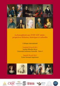 Colloque international : «La francophonie aux XVIIIe-XIXe siècles : perspectives littéraires, historiques et culturelles»