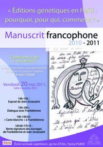 Séance exceptionnelle du Séminaire «Manuscrit francophone»