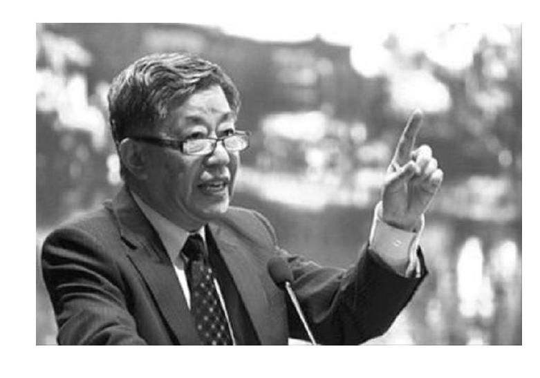 Le conservatoire de la littérature chinoise contemporaine et les manuscrits recueillis en Chine