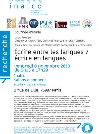 Journée d'études : «Écrire entre les langues / écrire en langues»