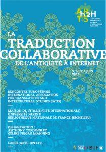 La traduction collaborative : de l'antiquité à Internet