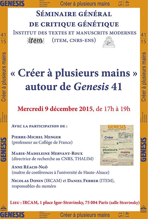 Séminaire général de critique génétique de l'ITEM : «Créer à plusieurs mains», autour de «Genesis» 41