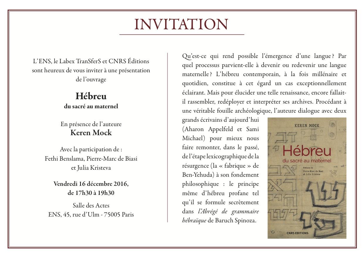 invitationhebreu2