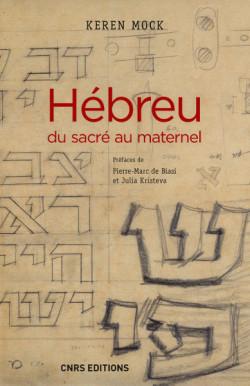 Keren Mock : «Hébreu du sacré au maternel», présentation de l'ouvrage.