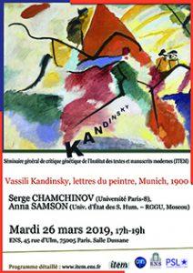Serge Chamchinov (Université Paris-8), Anna Samson (Université d'État des Sciences Humaines – RGGU, Moscou) :  Vassili Kandinsky, lettres du peintre, Munich, 1900