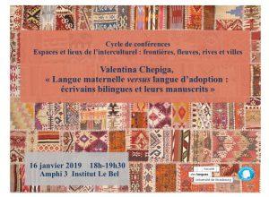 LANGUE MATERNELLE vs LANGUE D'ADOPTION : écrivains bilingues et leurs manuscrits