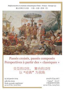 Ce que dévoilent les archives :  de la genèse théâtrale à la traduction collaborative  档案揭示了什么?从戏剧生成到协作翻译