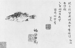 Atelier de traduction: «Traduire le poème sinophone» / 2020